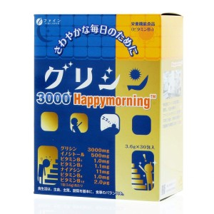FINE Japan Happy Morning
