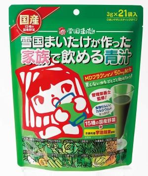Yuki Aojiru Green Juice Maitake