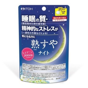 ITOH Matured Charge Healthy Sleep Complex
