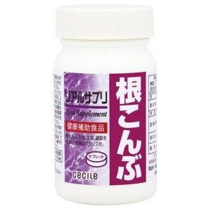 Real Supplement Laminaria