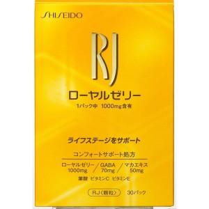 Shiseido RJ Royal Jelly Granulated Powder