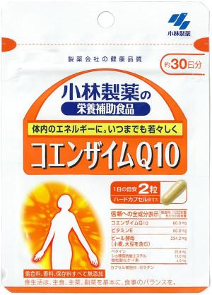 Kobayashi Pharmaceutical CoQ10