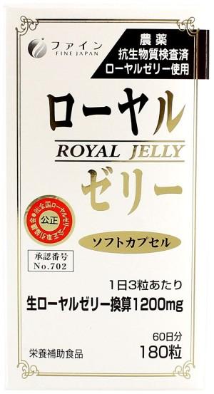 Fine Japan Royal Jelly