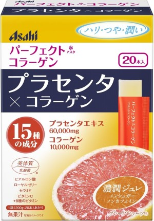 Asahi Perfect Collagen Placenta and Collagen for 20 Days (Grapefruit)
