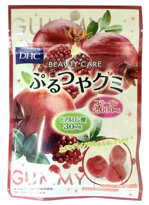 DHC Beauty Care Jelly Candies with Collagen & Hyaluronic Acid (Pomegranate Flavor)