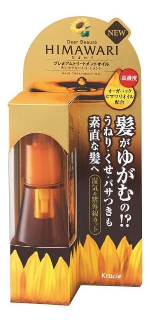 Kracie Himawari Premium Treatment Oil