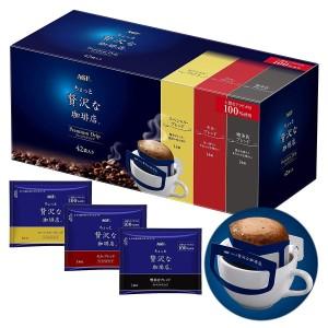 AGF Little Luxury Coffee Shop 3x Set