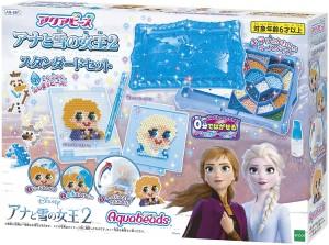 Epoch Aquabeads Frozen Set