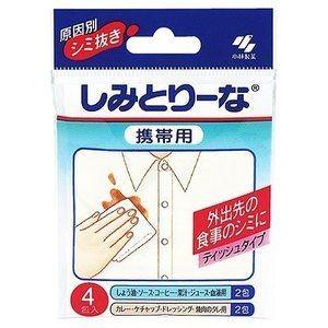 Kobayashi Shimitori Portable Tissue wipes