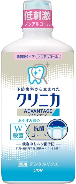 Lion Clinica Advantage Dental Rinse