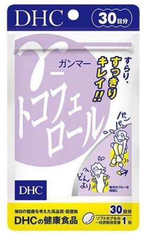 DHC γ-Tocopherol