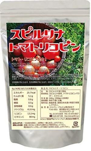 Algae Spirulina + Tomato Lycopene