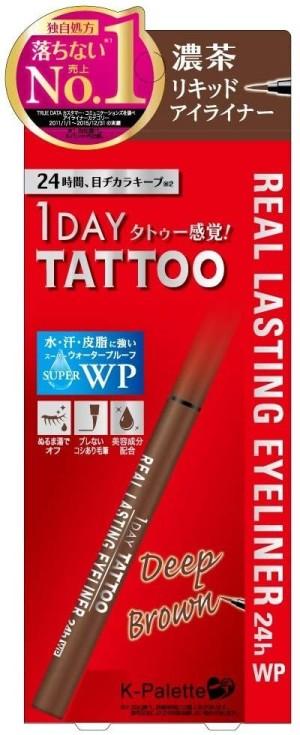K-Palette 1 Day Tattoo Real Lasting Eyeliner 24h Deep Brown