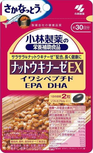 Kobayashi Pharmaceutical Nattokinase EX