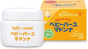 Baby Madonna Cream 100% Natural Horse Oil