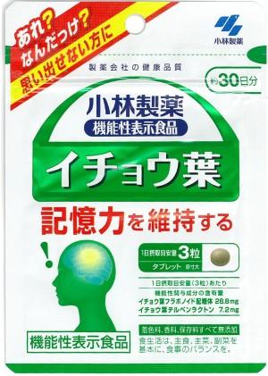 Kobayashi Pharmaceutical Ginkgo Biloba