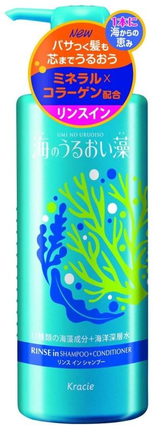 Kracie Umi No Uruoiso Moisture Care Rinse in Shampoo + Conditioner