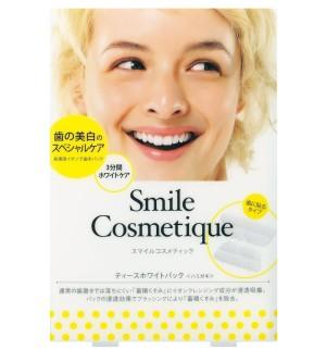 Smile Cosmetique Whitening Treatment Film