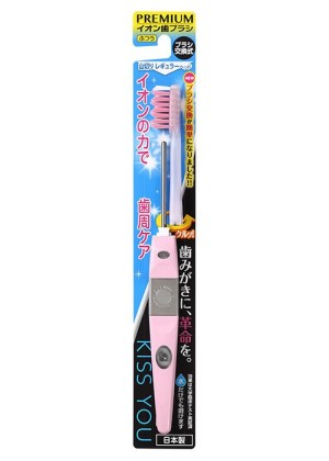 Ion Power Kiss You Toothbrush (Pink)