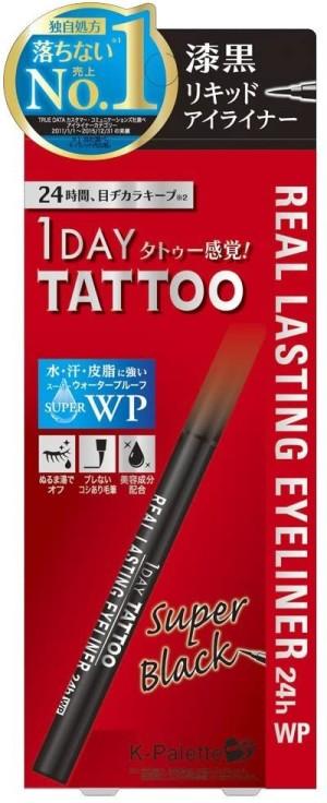K-Palette 1 Day Tattoo Real Lasting Eyeliner 24h Super Black