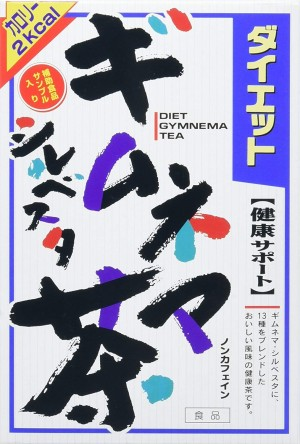 Diet tea with Yamamoto Kanpo Diet Gymnema Tea
