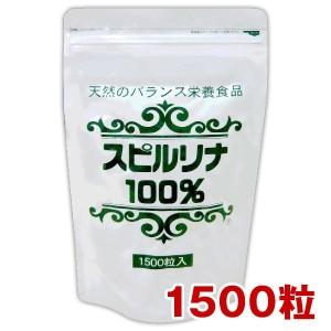 Algae Spirulina 100%
