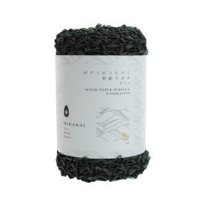 Makanai Cosmetics Washi Paper Body Scrub Towel (Light Blue)