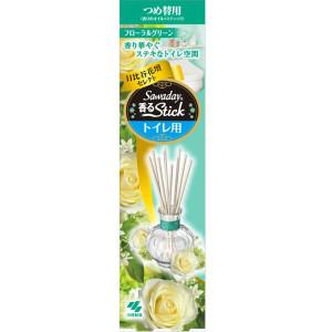 Kobayashi Sawaday Stick Natural Green Home Fragrance (Diffuser)