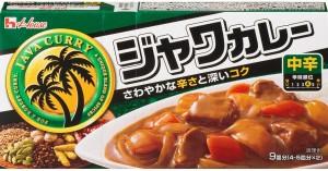 Japanese Curry Housefood Java Sharp