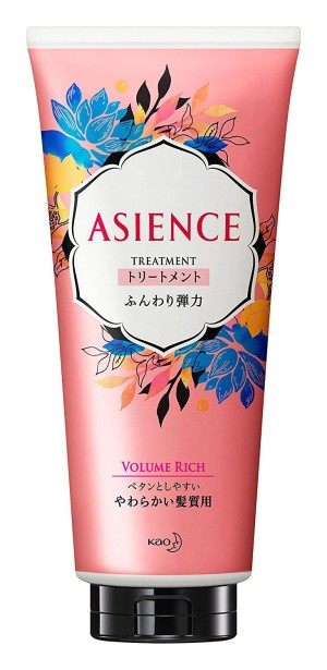 Kao Asience Volume Rich Treatment with Silk Proteins & Pomegranate