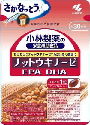 Kobayashi Pharmaceuticals Nattokinase & EPA & DHA