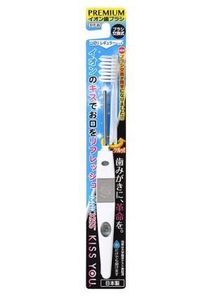 Ion Power Kiss You Toothbrush (White)