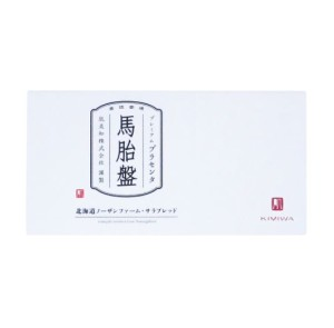 Kimiwa Horse Placenta Peptide