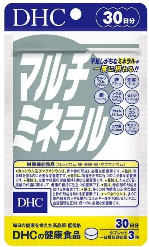 DHC Multimineral Complex