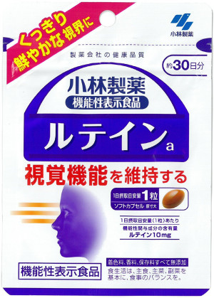 Kobayashi Pharmaceutical Lutein