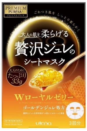 Utena Premium Puresa Golden Jule Mask Royal Jelly