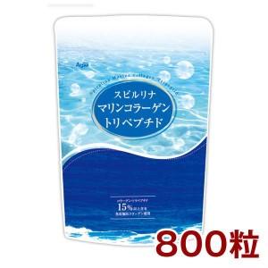 Algae Spirulina & Marine Collagen
