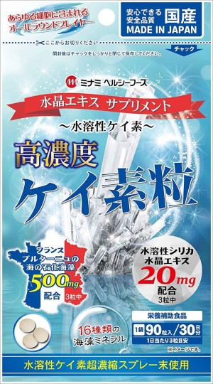 Minami Healthy Foods Concentrated Silica Capsules
