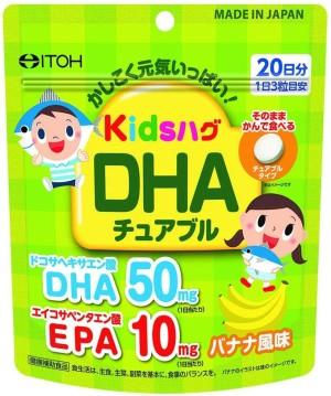 ITOH Kids Hug DHA