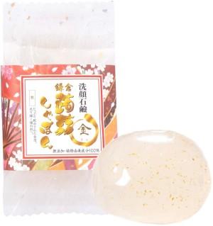 Kyoto Konnyaku Shabon Gold Natural Soap