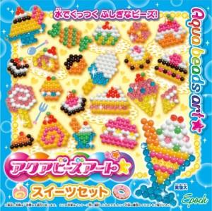 Epoch Aquabeads Sweets Set