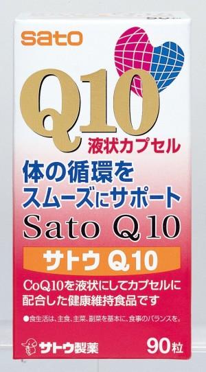 Sato Coenzyme Q10