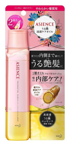 Kao Asience Possible Gloss Penetrating Care Oil with Silk & Pearls
