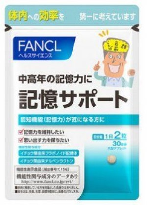 FANCL Memory Support