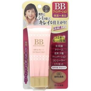 Rohto 50 Megumi White BB Foundation Natural Skin Color