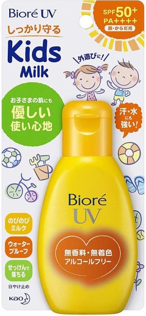 Baby Sunscreen KAO Biore UV Kids Milk SPF 50 +/PC + + + +
