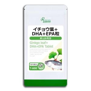 LIPUSA with Ginkgo Biloba + DHA + EPA