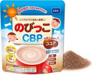 DHC NOBIKCO CBP Cocoa for Kids