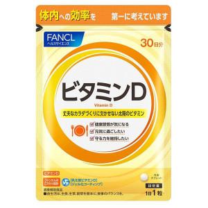FANCL Vitamin D 1000