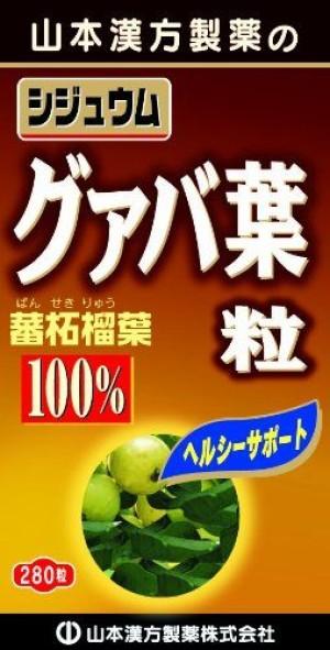 Yamamoto Kanpo Shijium Guava Leaf Grain